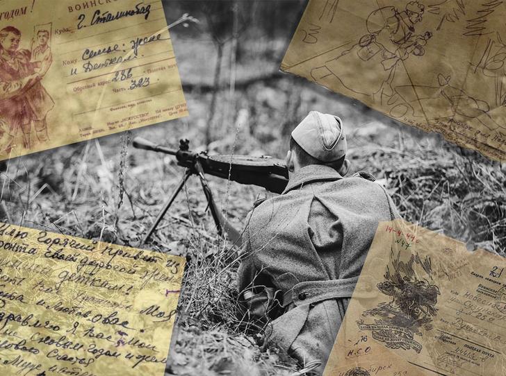 Фото №1 - День Победы: самые нежные письма с фронта