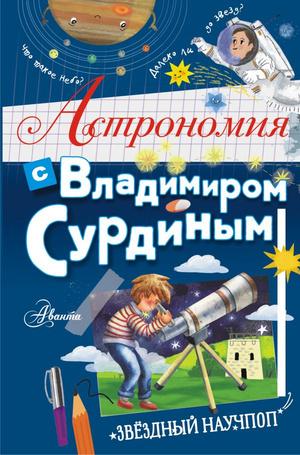 Фото №12 - Что почитать с ребенком: 13 книжных новинок для всей семьи