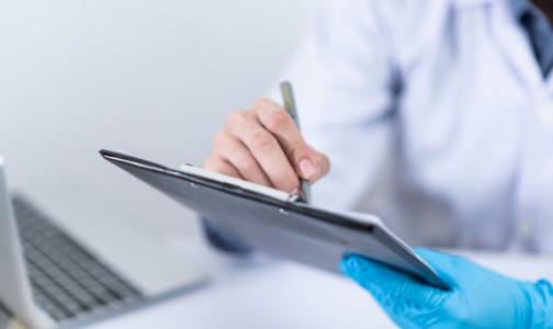 Фото №1 - На доплаты врачам за раннее выявление рака выделили более 1,1 млрд рублей