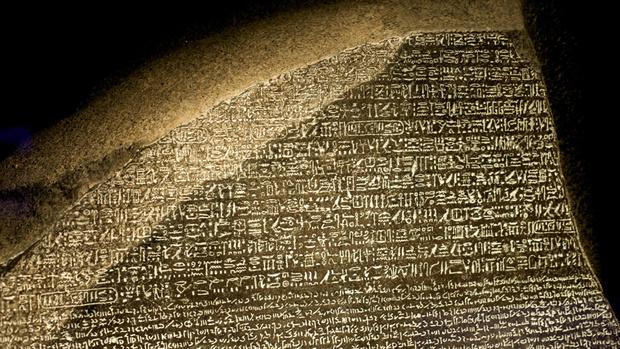 Фото №8 - 10 важнейших археологических находок