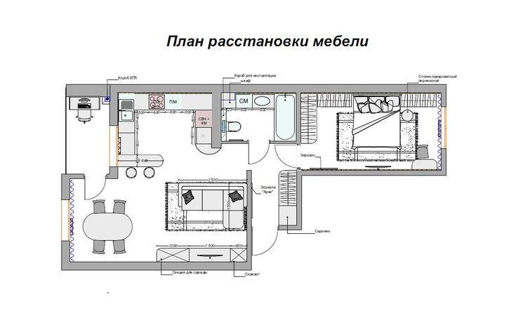 Фото №14 - Маленькая квартира в Подмосковье