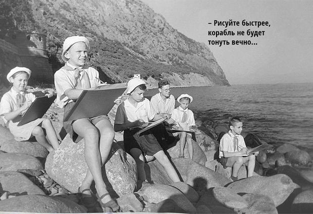Фото №5 - В поисках утраченной промокашки: каллиграфия, хоровое чтение и другие забытые, но полезные методы обучения в школах
