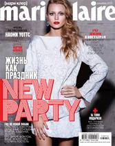 декабрь 2013. New party.