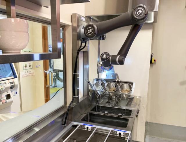 Фото №1 - Как работает японский рамен-робот (видео)
