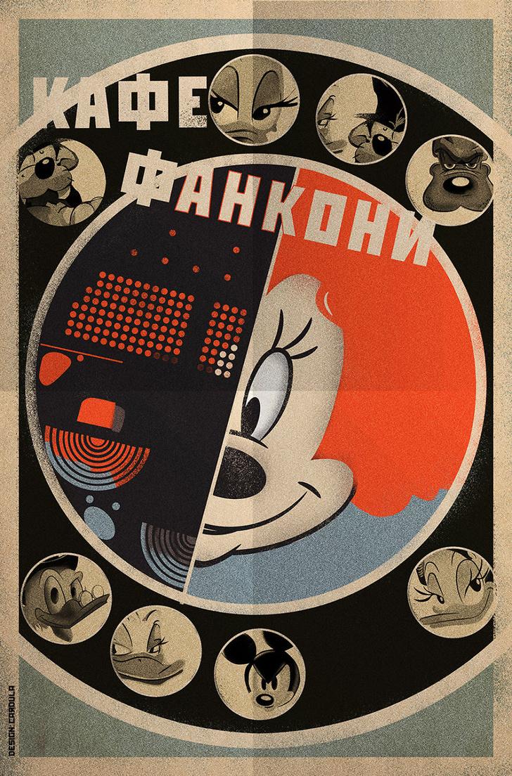 Фото №7 - 10 постеров в стиле советского авангарда к фильмам времен НЭПа, если бы их снял Дисней