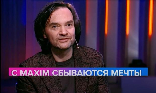 Фото №1 - Александр Маленков: «В моде всегда эпоха 25 лет назад»