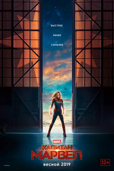 Фото №5 - Супергероиня нашего времени: Бри Ларсон в кино и в жизни