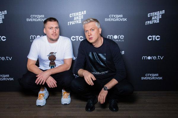 Фото №3 - Александр Незлобин: «Благодаря Сергею Светлакову мне было у кого занимать»