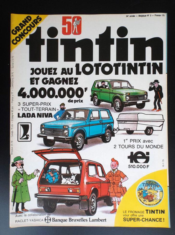 Фото №14 - Как советские автомобили рекламировали за рубежом
