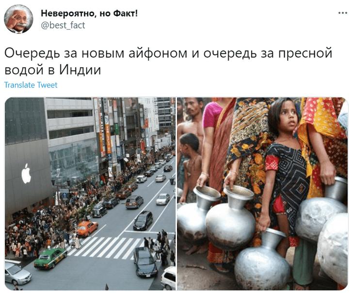 Фото №9 - Лучшие шутки о московских очередях за новыми айфонами