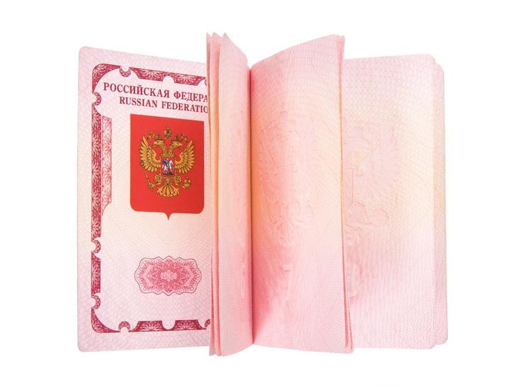 Фото №1 - Загранпаспорт РФ подорожает почти в 1,5 раза