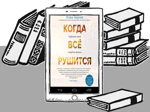 Фото №8 - 10 книг, которые помогут вам обрести себя и стать счастливой