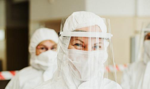 Фото №1 - Пострадавшим от COVID-19 медикам Петербурга выделены более 3 млрд рублей из резервного фонда