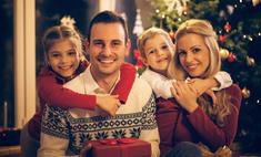 Встречаем Рождество так, чтобы весь год был добрым
