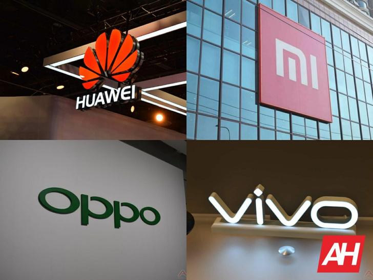 Фото №1 - Большая китайская четверка запустит альтернативный магазин приложений для Android
