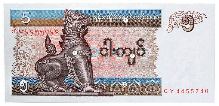 Фото №1 - Круговой обзор: Мьянма. Львиная доля