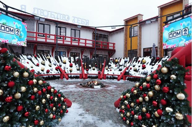 Фото №1 - ТНТ рассказал о причинах закрытия «Дома-2»