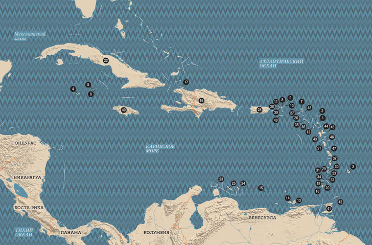 Фото №18 - Карибский квест, или По следам Джека Воробья
