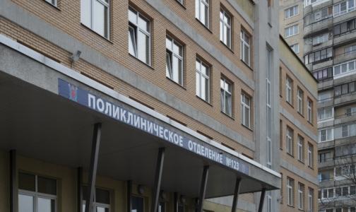 Фото №1 - В новом центре в Купчино НМИЦ онкологии проводит акцию для петербуржцев