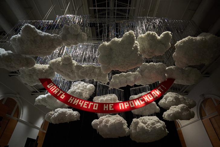 Фото №1 - Современность глазами художников на выставке «Немосква не за горами»