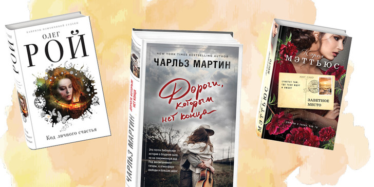 Фото №2 - Как стать своим личным Сантой: 6 книг об исполнении желаний