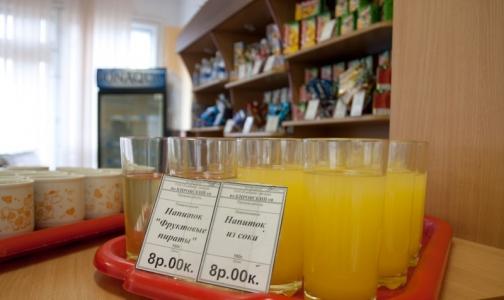 Фото №1 - В Москве через сайт госуслуг родители запрещают детям покупать вредные продукты