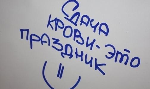 Фото №1 - Сходить в кино и кафе доноры Петербурга смогут бесплатно