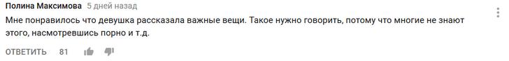 Фото №2 - Участник Hype Camp Женя Светски снял видео про половые органы, но Милонов посчитал это порнографией