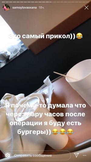 Фото №3 - «Подписала завещание»: Самойлова рассказала о родах в США