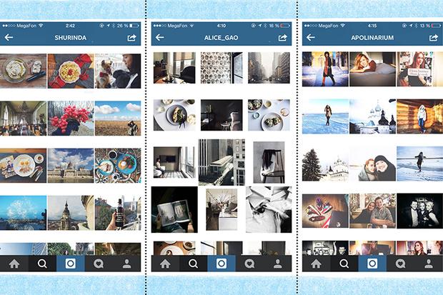Фото №4 - Как сделать свой Instagram красивым