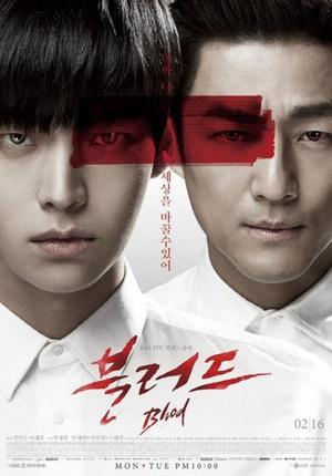 Фото №3 - Сумерки в Корее: 5 романтичных (и не очень) дорам про вампиров