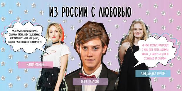 Фото №2 - Актеры и актрисы, о которых мы будем говорить в 2017-м