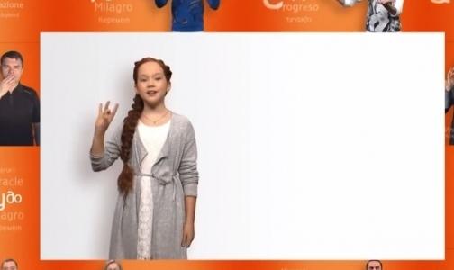 Фото №1 - В России появился первый телеканал для детей с нарушениями слуха