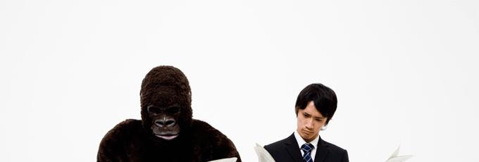 Невидимая горилла: почему мы ее не замечаем?