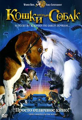 Фото №7 - Топ-10: Фильмы с говорящими животными