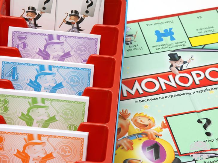 Фото №1 - История настольных игр: «Монополия»