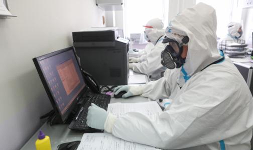 Фото №1 - Мариинская больница опубликовала список телефонов, по которым можно узнать о состоянии близких с COVID-19