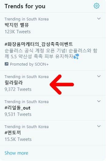 Фото №1 - В Твиттере высмеяли внешность Чимина из BTS