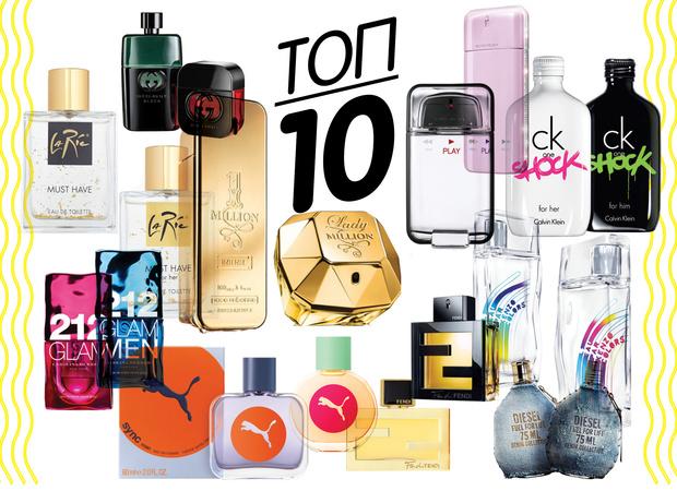 Фото №1 - Топ-10: Парные ароматы для тебя и для него