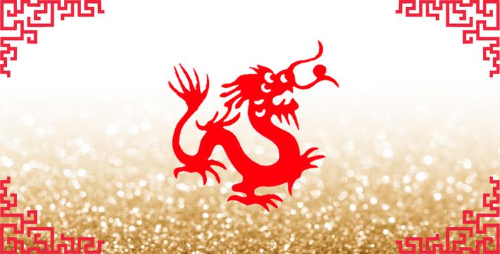 Фото №3 - Любовь по китайскому гороскопу: с кем тебе суждено быть вместе? 😍