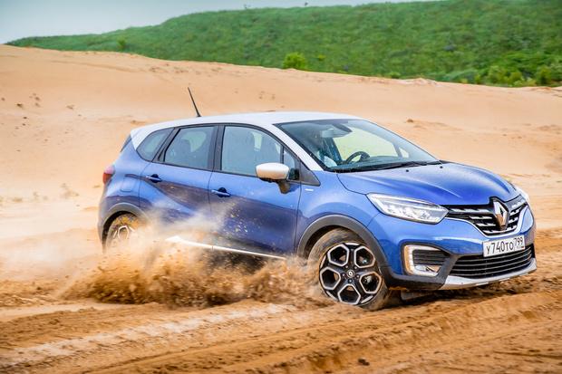 Фото №5 - Renault Kaptur: внутренний прогресс
