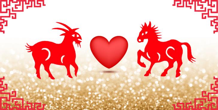 Фото №10 - Любовь по китайскому гороскопу: с кем тебе суждено быть вместе? 😍