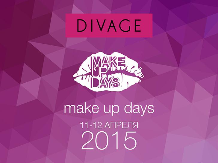 Фото №1 - DIVAGE участник грандиозного фестиваля макияжа и грима MAKEUPDAYS!