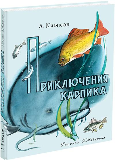Фото №8 - 14 книг про животных