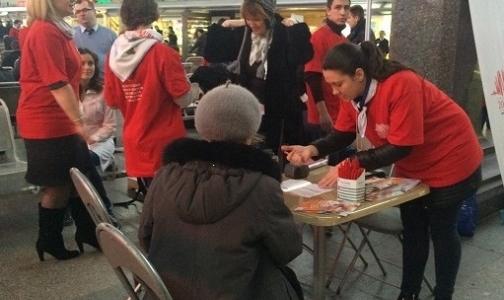Фото №1 - На Московском вокзале в Петербурге пассажирам измеряли давление