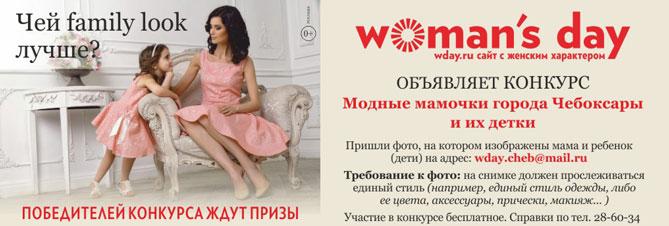 Фото №7 - Хороший тон: модный показ чебоксарских стилистов