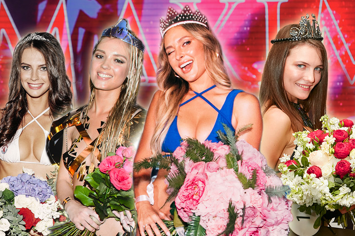 Победительницы прошлых лет: Miss MAXIM 2016 Наталья Шувалова, Miss MAXIM 2017 Екатерина Котаро, Miss MAXIM 2019 Виктория Цуранова, Miss MAXIM 2018 Екатерина Киселева