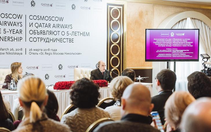 Фото №2 - Cosmoscow и Qatar Airways объявили о 5-летнем сотрудничестве
