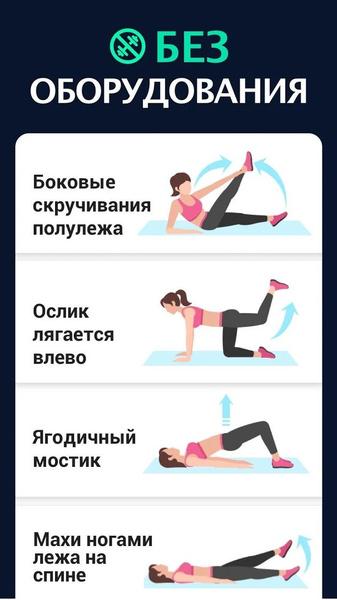 Фото №3 - 5 удобных приложений, которые помогут тебе следить за здоровьем