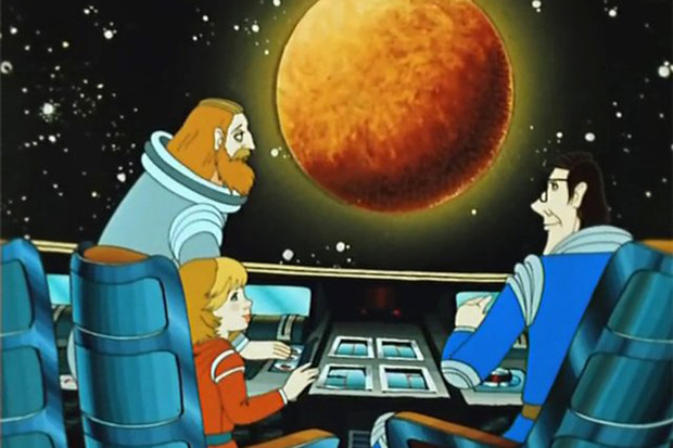 «Тайна третьей планеты» (1981)